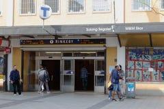 Estación de metro de Rinkeby imágenes de archivo libres de regalías