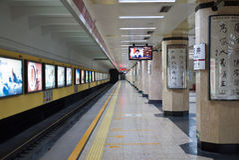 Estación de metro de Wangfujing, Pekín, China Imágenes de archivo libres de regalías