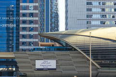 Estación de metro Dubai imagenes de archivo