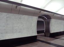 Estación de metro en Moscú Imagen de archivo libre de regalías
