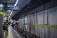 Estación de metro de Japón imagen de archivo libre de regalías