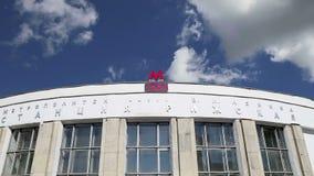 Estación de metro Rizhskaya en Moscú, Rusia Fue abierto en 01 05 1958 metrajes