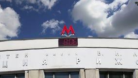 Estación de metro Rizhskaya en Moscú, Rusia Fue abierto en 01 05 1958 Metropolitano escrito Lenin del ` ` De la estación de Rizhs almacen de metraje de vídeo
