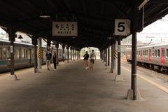 Estación de Mojiko Fotos de archivo libres de regalías