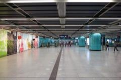 Estación de MTR Foto de archivo libre de regalías