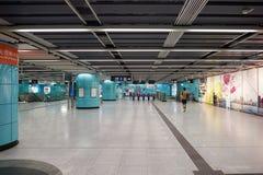 Estación de MTR Foto de archivo