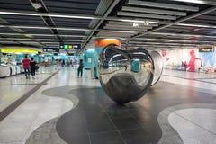 Estación de MTR Imagenes de archivo