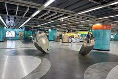 Estación de MTR Imagen de archivo