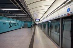 Estación de MTR Imágenes de archivo libres de regalías