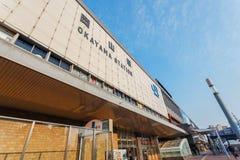 Estación de Okayama en Japón Foto de archivo libre de regalías