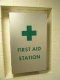 Estación de primeros auxilios Fotos de archivo