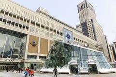 Estación de Sapporo Fotografía de archivo libre de regalías