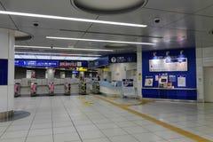 Estación de Shibuya en Tokio, Japón Foto de archivo