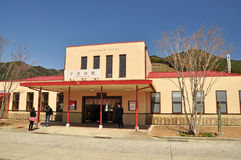 Estación de Shimoyoshida Foto de archivo