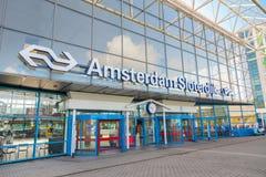 Estación de Sloterdijk - Amsterdam Foto de archivo