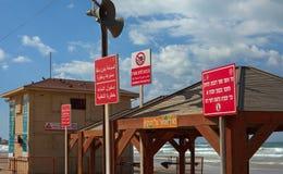 Estación de socorro en la playa Foto de archivo