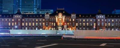 Estación de Tokio, Japón Imagen de archivo