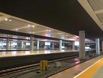 Estación de tren china fotografía de archivo