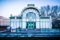 Estación de tren de la ciudad Karlsplatz en Viena Imagenes de archivo