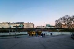 Estación de tren de la ciudad Karlsplatz en Viena Foto de archivo libre de regalías