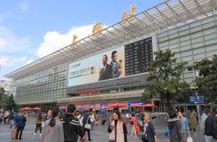 Estación de tren de Shangai China imagen de archivo libre de regalías