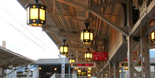 Estación de tren de Kyoto Fushimi Inari imagen de archivo libre de regalías