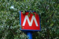 Estación del metro Fotografía de archivo
