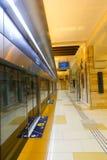 Estación del metro Foto de archivo libre de regalías