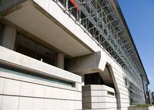 Estación del MRT Foto de archivo libre de regalías
