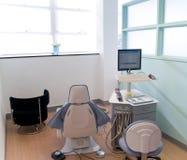 Estación dental imagen de archivo libre de regalías