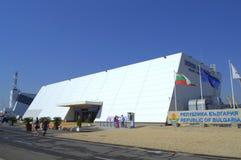 Estación marítima, Burgas Bulgaria Fotos de archivo libres de regalías