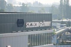 Estación principal de Szczecin Imagen de archivo libre de regalías
