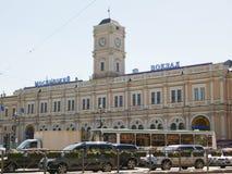 Estación raiway de Moscú en St Petersburg Fotografía de archivo