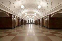 Estación de la estación de metro de Moscú Fotos de archivo libres de regalías
