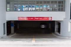 estacionamento Imagem de Stock Royalty Free