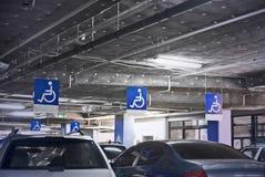 Estacionamento Fotos de Stock