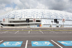 Estacionamento na frente do estádio em Recife fotografia de stock