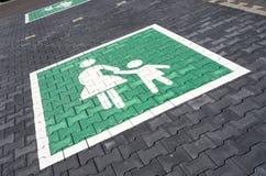 Estacionamento para famílias fotografia de stock