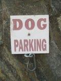 Estacionamento para o cão fotos de stock