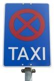Estacionamiento prohibido para el casquillo Imagen de archivo
