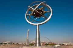 Estadio de Doha Khalifa Imágenes de archivo libres de regalías