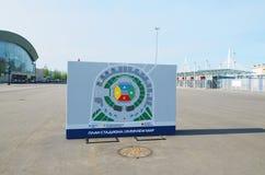 Estadio de fútbol para el mundial 2018 en St Petersburg foto de archivo