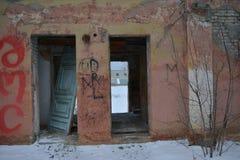 Estadio de Monolit, Stalingrad Imagen de archivo