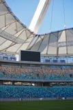 Estadio de Moses Mabhida, taza de mundo del fútbol Imágenes de archivo libres de regalías