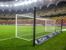 Estadio del nacional de Bucarest Fotografía de archivo