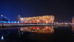 Estadio del nacional de China Imágenes de archivo libres de regalías
