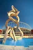 Estadio exterior de Khalifa Imagen de archivo