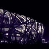 Estadio nacional foto de archivo libre de regalías