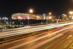 Estadio olímpico nacional de China Foto de archivo