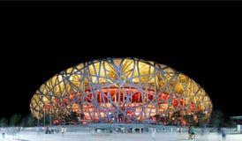 Estadio olímpico nacional de China Imágenes de archivo libres de regalías